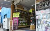 Llaman autoridades a los comercios seguir con los protocolos de higiene para evitar que los contagios aumenten